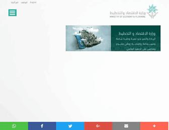 mep.gov.sa screenshot