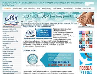 C645bd66f96c540d80a86a9768966124696aee0a.jpg?uri=ms2002