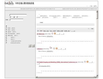 C65110dad392a128add0989e38507fa1fda8f395.jpg?uri=sfx.cceu.org