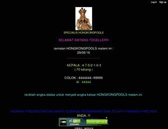 mahabrata.xtgem.com screenshot