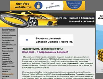 C65289fe83067552f0d047e9c5d13e2eb61c0d4b.jpg?uri=cdtinc.ru
