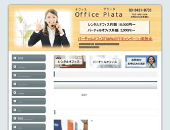 C675fd742fe5d771e6cd15485b43e8f1d24568e1.jpg?uri=office-plata