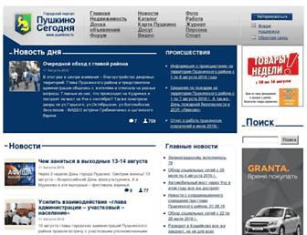 pushkino.tv screenshot
