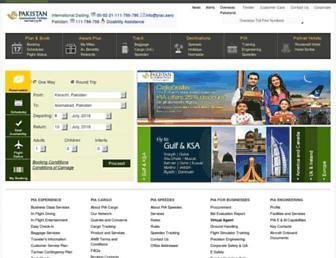 C69dbe7dabfed7397953a8f062de2e273f279eca.jpg?uri=piac.com