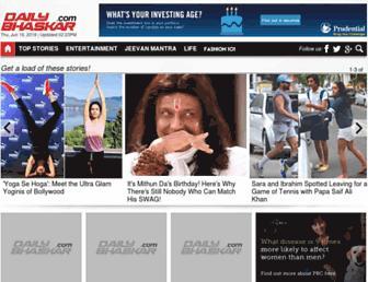 daily.bhaskar.com screenshot