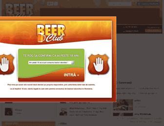 C69fade216fc9c038a9a261039c3323e7356bfc1.jpg?uri=beerclub