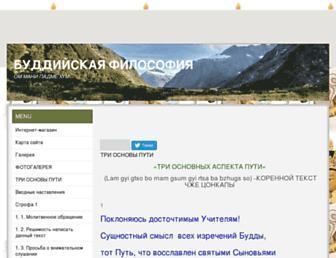 Main page screenshot of web-dvd.okis.ru