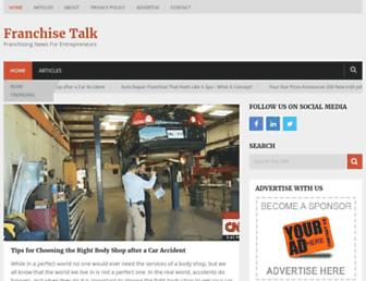 Main page screenshot of franchisetalk.net