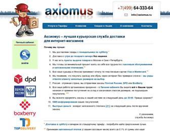 C6ac1147ee92ab61782d50957976729ee137561b.jpg?uri=axiomus