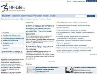 C6dc6871ab3533946b1234810c07748d555dad5d.jpg?uri=hr-life