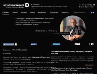 Main page screenshot of studyfashion.iqconsultancy.ru
