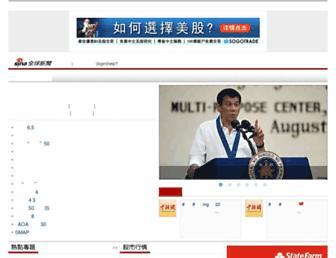 C6de6f85da0e7045defba14578a6878dc9330fcc.jpg?uri=dailynews.sina