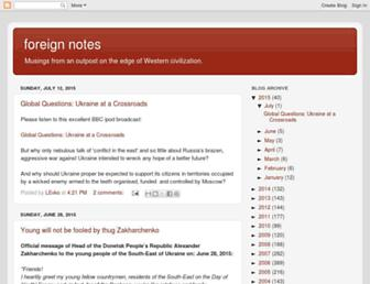 C6e8830a952d994edfa588236b111652e47a05a0.jpg?uri=foreignnotes.blogspot