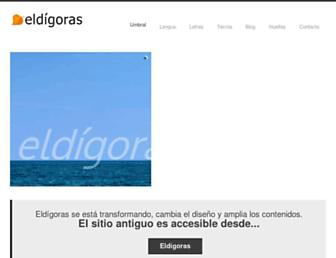 C6f489d2ffb4e3fc7c22f075d292e8101b79ae5e.jpg?uri=eldigoras