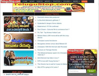 Thumbshot of Telugustop.com
