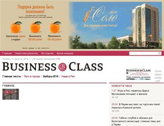 C7024dd40d15747236ca84d797a5011dca4e1929.jpg?uri=business-class