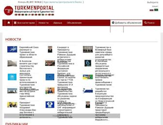 turkmenportal.com screenshot