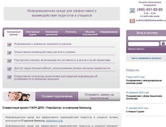 C712698080895df0f653e298b08d4bdc7e6427cb.jpg?uri=schoolinfo.educom
