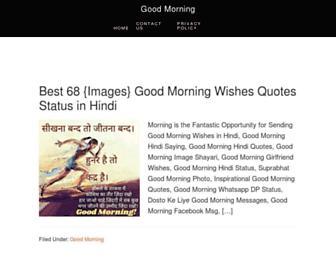 goodmorningimagesfree.com screenshot