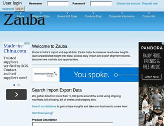 zauba.com screenshot