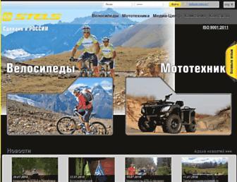 Thumbshot of Velomotors.ru