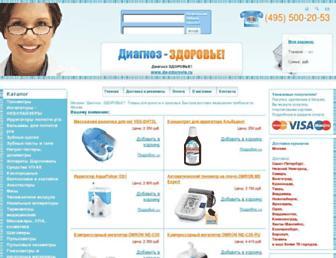 Thumbshot of Ds-zdorovie.ru