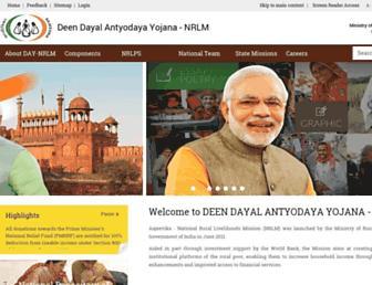 aajeevika.gov.in screenshot