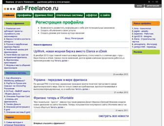 C77323ecfe3419dacd3f955ef9643468f54b4a7f.jpg?uri=all-freelance