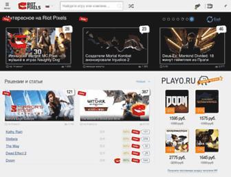 riotpixels.com screenshot