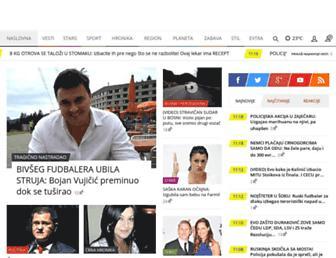 kurir.rs screenshot