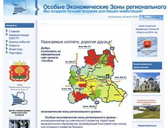Main page screenshot of oezru.ru