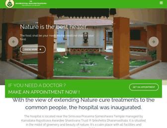 naturecurepareeka.com screenshot