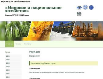Main page screenshot of mirec.ru