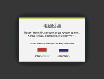 Thumbshot of Banki.ua