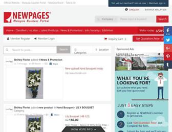 newpages.com.my screenshot