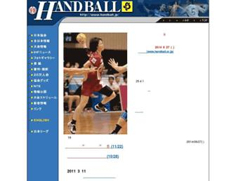 Thumbshot of Handball.jp