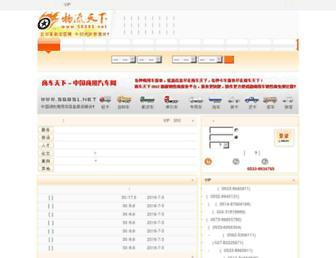 Main page screenshot of 56885.net