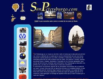 C8125d2de33b429cb1a9e4b70094cb34a61402e2.jpg?uri=sanpetersburgo