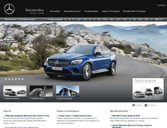 Main page screenshot of mercedes-benz.md