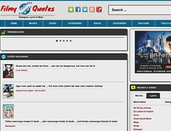 filmyquotes.com screenshot