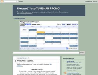 C82783972b60498a57d7cc74590eb10a9a4b9964.jpg?uri=yumshanpromo.blogspot