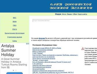 C8279af88b9682ef3baa25c0bde191488201b1f5.jpg?uri=rusarmy
