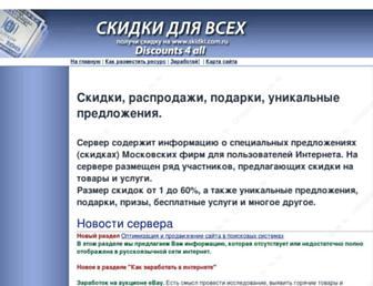 C83047f1f5f6a4772e1daf239984fc1c5f9f92d4.jpg?uri=skidki.com