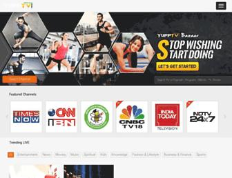 yupptv.in screenshot