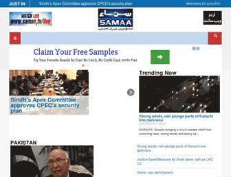 Thumbshot of Samaa.tv