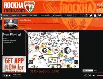 Main page screenshot of rockharadio.gr