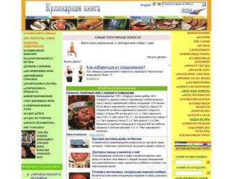 C84493cf4a78bf70530642922923b0add509f540.jpg?uri=cookbook.rin