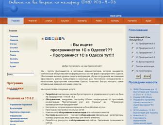 C84639f5bf562c2d291e6167752bfabfc12f370f.jpg?uri=1s.od