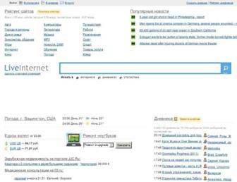 Main page screenshot of liveinternet.ru