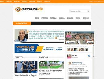 patrociniovip.com.br screenshot